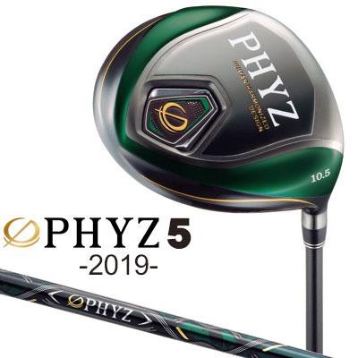 BRIDGESTONE(ブリヂストン) PHYZ 5 ドライバー 2019モデル PZ-409W カーボンシャフト
