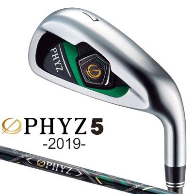 BRIDGESTONE(ブリヂストン) PHYZ 5 アイアン 2019モデル 5本セット(#7-10、PW) PZ-509I カーボンシャフト