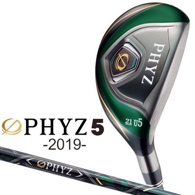 BRIDGESTONE(ブリヂストン) PHYZ 5 ユーティリティ 2019モデル PZ-409U カーボンシャフト