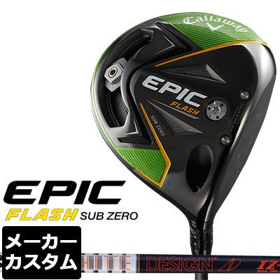 【メーカーカスタム】Callaway(キャロウェイ) EPIC FLASH SUB ZERO SUB ZERO ドライバー TourAD TourAD IZ カーボンシャフト【日本正規品】, ナカヤマチョウ:9696c48b --- zagifts.com