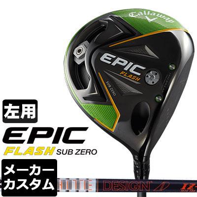 【メーカーカスタム】Callaway(キャロウェイ) EPIC FLASH SUB ZERO ドライバー 【左用】 TourAD IZ カーボンシャフト 【日本正規品】, f-shop f8c08190