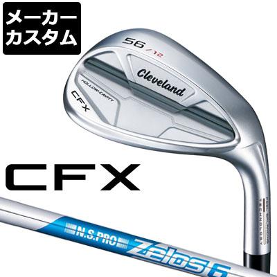 日本正規品 ウェッジもキャビティで メーカーカスタム Cleveland クリーブランド 格安 価格でご提供いたします CFX 6 期間限定特別価格 N.S.PRO スチールシャフト ZELOS ウェッジ