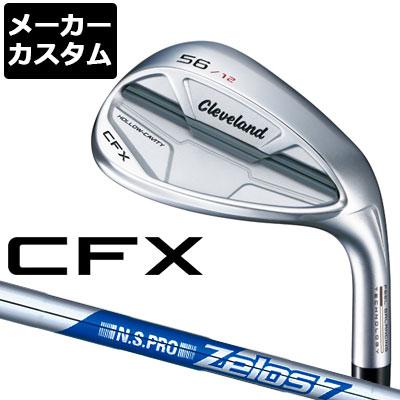 【メーカーカスタム】Cleveland(クリーブランド) CFX ウェッジ N.S.PRO ZELOS 7 スチールシャフト