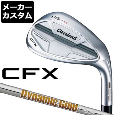 【メーカーカスタム】Cleveland(クリーブランド) CFX ウェッジ Dynamic Gold 95 スチールシャフト