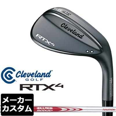 【メーカーカスタム】Cleveland(クリーブランド) RTX4 ブラックサテン ウェッジ N.S.PRO MODUS3 TOUR 105 スチールシャフト