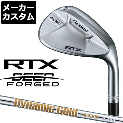 ウェッジ DST スチールシャフト DEEP [日本正規品][ローテックス ディープフォージド] Gold New 【メーカーカスタム】Cleveland(クリーブランド) FORGED Design RTX Dynamic