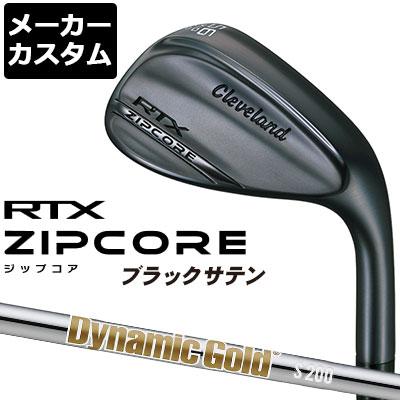 RTX スチールシャフト 【メーカーカスタム】Cleveland(クリーブランド) Dynamic ブラックサテン ジップコア] ウェッジ Gold [日本正規品][ローテックス ZIPCORE