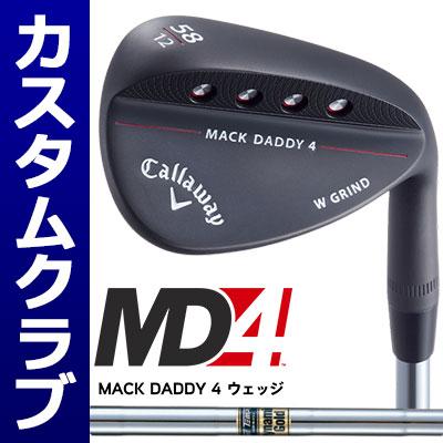 【メーカーカスタム】Callawey(キャロウェイ) MACK DADDY 4 -MD4- ウェッジ (マットブラック) Dynamic Gold スチールシャフト