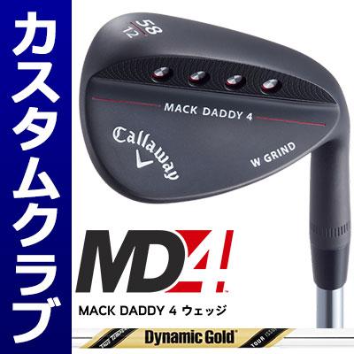 日本製 【メーカーカスタム】Callawey(キャロウェイ) MACK DynamicGold DADDY 4 -MD4- ウェッジ ウェッジ MACK (マットブラック) DynamicGold Tour Issue スチールシャフト, ゴムシート シリコンShop あいづ:ff400a89 --- 3crosses.ca