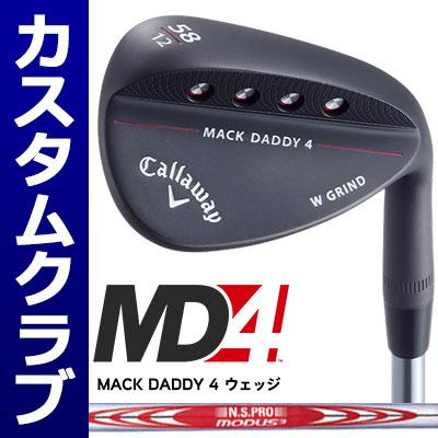 【メーカーカスタム】Callawey(キャロウェイ) MACK DADDY 4 -MD4- ウェッジ (マットブラック) N.S.PRO MODUS3 Tour 120 スチールシャフト