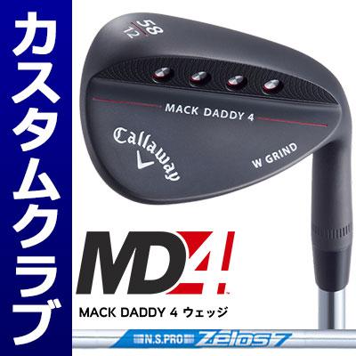 【ゲリラセール開催中】【メーカーカスタム】Callawey(キャロウェイ) MACK DADDY 4 -MD4- ウェッジ (マットブラック) N.S.PRO ZELOS 7 スチールシャフト