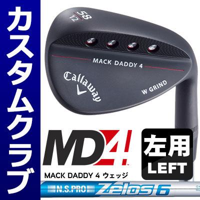 【メーカーカスタム】Callawey(キャロウェイ) MACK DADDY 4 -MD4- ウェッジ 【左用-LEFT HAND-】 (マットブラック) N.S.PRO ZELOS 6 スチールシャフト