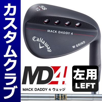 【メーカーカスタム】Callawey(キャロウェイ) MACK DADDY 4 -MD4- ウェッジ 【左用-LEFT HAND-】 (マットブラック) Dynamic Gold スチールシャフト