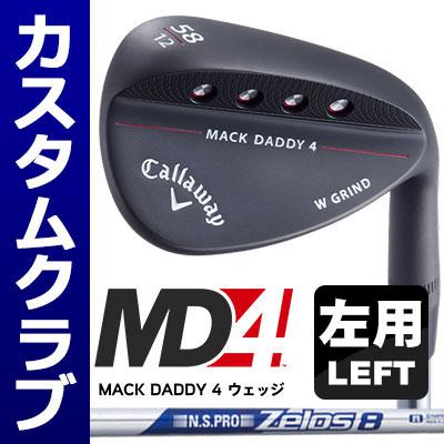 【ゲリラセール開催中】【メーカーカスタム】Callawey(キャロウェイ) MACK DADDY 4 -MD4- ウェッジ 【左用-LEFT HAND-】 (マットブラック) N.S.PRO ZELOS 8 スチールシャフト