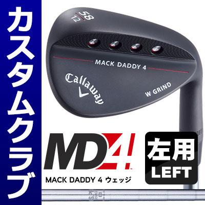 【メーカーカスタム】Callawey(キャロウェイ) MACK DADDY 4 -MD4- ウェッジ 【左用-LEFT HAND-】 (マットブラック) N.S.PRO 950GH スチールシャフト