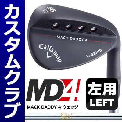 【メーカーカスタム】Callawey(キャロウェイ) MACK DADDY 4 -MD4- ウェッジ 【左用-LEFT HAND-】 (マットブラック) N.S.PRO 850GH スチールシャフト