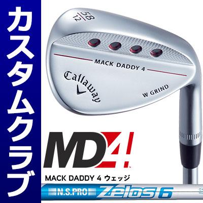 【メーカーカスタム】Callawey(キャロウェイ) MACK DADDY 4 -MD4- ウェッジ (クロムメッキ) N.S.PRO ZELOS 6 スチールシャフト