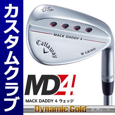 【メーカーカスタム】Callawey(キャロウェイ) MACK DADDY 4 -MD4- ウェッジ (クロムメッキ) DynamicGold 105 スチールシャフト
