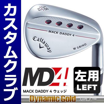 【ゲリラセール開催中】【メーカーカスタム】Callawey(キャロウェイ) MACK DADDY 4 -MD4- ウェッジ 【左用-LEFT HAND-】 (クロムメッキ) DynamicGold 120 スチールシャフト