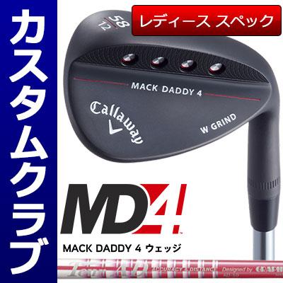【スーパーSALE開催中】【メーカーカスタム】Callawey(キャロウェイ) MACK DADDY 4 -MD4- ウェッジ (マットブラック) 【レディーススペック】 TourAD AD-50 カーボンシャフト