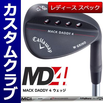 【ゲリラセール開催中】【メーカーカスタム】Callawey(キャロウェイ) MACK DADDY 4 -MD4- ウェッジ (マットブラック) 【レディーススペック】 MCI カーボンシャフト