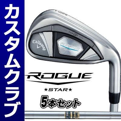 【メーカーカスタム】Callawey(キャロウェイ) ROGUE STAR アイアン 5本セット(#6-9、PW) Dynamic Gold スチールシャフト