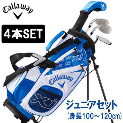 Callaway(キャロウェイ) XJ 1 ジュニア 4本セット (キャディバッグ付き) 身長100~120cm用
