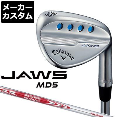 日本仕様 ジョーズ 軟鉄ウェッジ メーカーカスタム 超安い Callaway キャロウェイ JAWS MD5 N.S.PRO TOUR スチールシャフト クロム 爆買い送料無料 日本正規品 ウェッジ MODUS3 105