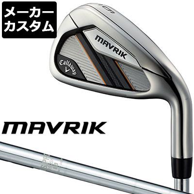 日本仕様 メーカー国内組み立て 2020年モデル メーカーカスタム 市場 Callaway キャロウェイ MAVRIK アイアン 単品 スチールシャフト SW 即納 N.S.PRO GW マーベリック #5 日本正規品 AW 950GH