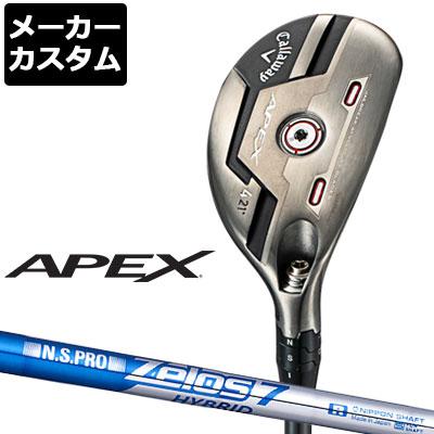 2021モデル 日本仕様 特注生産 メーカーカスタム Callaway キャロウェイ APEX 2021 Zelos 卸売り ユーティリティ 希望者のみラッピング無料 N.S.PRO スチールシャフト Hybrid 7 日本正規品 エイペックス