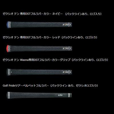 【メーカーカスタム】DUNLOP(ダンロップ) XXIO X-テン- アイアン (左用) 5本セット (#6~9、PW) Dynamic Gold スチールシャフト