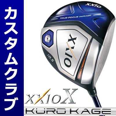 【メーカーカスタム】DUNLOP(ダンロップ) XXIO X -ゼクシオ テン- ドライバー(ネイビーヘッド) KUROKAGE XT カーボンシャフト