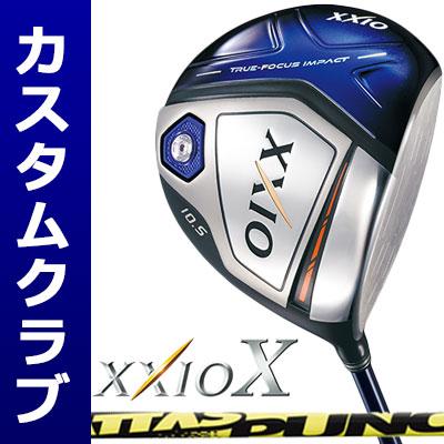 【メーカーカスタム】DUNLOP(ダンロップ) XXIO X -ゼクシオ テン- ドライバー(ネイビーヘッド) ATTAS PUNCH カーボンシャフト