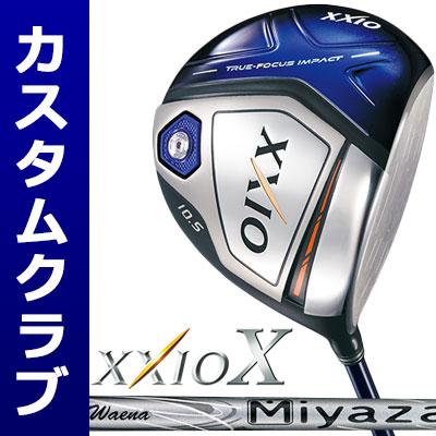 【メーカーカスタム】DUNLOP(ダンロップ) XXIO X -ゼクシオ テン- ドライバー(ネイビーヘッド) Miyazaki Waena カーボンシャフト