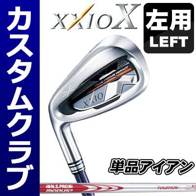 【メーカーカスタム】DUNLOP(ダンロップ) XXIO X-テン- アイアン (左用) 単品 (#4、5、AW、SW) N.S.PRO MODUS3 TOUR 105 スチールシャフト