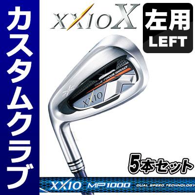 【メーカーカスタム】DUNLOP(ダンロップ) XXIO X-テン- アイアン (左用) 5本セット (#6~9、PW) ゼクシオ MP1000(ネイビー) カーボンシャフト