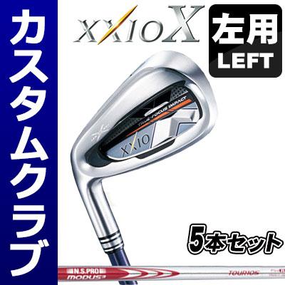 【メーカーカスタム】DUNLOP(ダンロップ) XXIO X-テン- アイアン (左用) 5本セット (#6~9、PW) N.S.PRO MODUS3 TOUR 105 スチールシャフト
