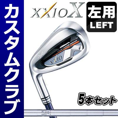 【メーカーカスタム】DUNLOP(ダンロップ) XXIO X-テン- アイアン (左用) 5本セット (#6~9、PW) N.S.PRO 950GH スチールシャフト