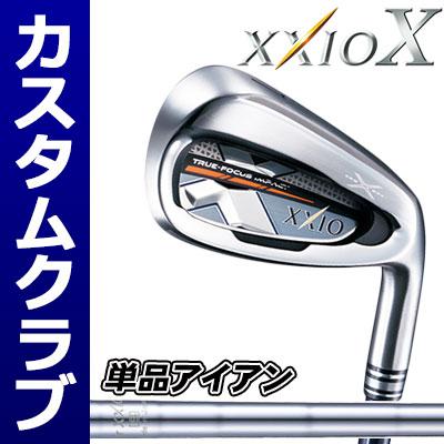【メーカーカスタム】DUNLOP(ダンロップ) XXIO X-テン- アイアン (ネイビー) 単品 (#4、5、AW、SW) N.S.PRO 870GH DST for XXIO スチールシャフト