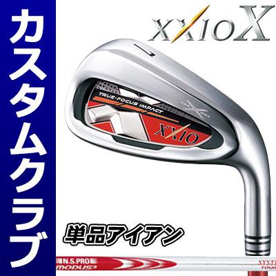 【メーカーカスタム】DUNLOP(ダンロップ) XXIO X-テン- アイアン (レッド) 単品 (#4、#5、AW、SW) N.S.PRO MODUS3 SYSTEM3 TOUR 125 スチールシャフト
