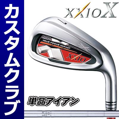 【メーカーカスタム】DUNLOP(ダンロップ) XXIO X-テン- アイアン (レッド) 単品 (#4、#5、AW、SW) N.S.PRO 950GH スチールシャフト