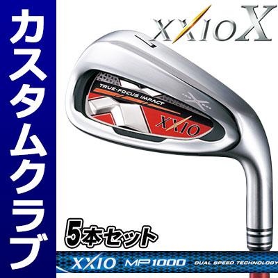 【メーカーカスタム】DUNLOP(ダンロップ) XXIO X-テン- アイアン (レッド) 5本セット (#6~9、PW) ゼクシオ MP1000(ネイビー) カーボンシャフト