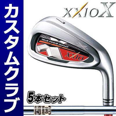 【メーカーカスタム】DUNLOP(ダンロップ) XXIO X-テン- アイアン (レッド) 5本セット (#6~9、PW) Dynamic Gold DST スチールシャフト