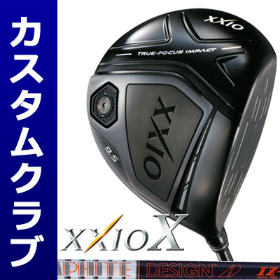 【メーカーカスタム】DUNLOP(ダンロップ) XXIO X -ゼクシオ テン- ドライバー(クラフトモデル) TourAD IZ-6 カーボンシャフト
