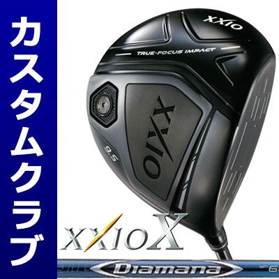 【メーカーカスタム】DUNLOP(ダンロップ) XXIO X -ゼクシオ テン- ドライバー(クラフトモデル) Diamana BF カーボンシャフト