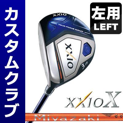 【メーカーカスタム】DUNLOP(ダンロップ) XXIO X -ゼクシオ テン- フェアウェイウッド 【左用-LEFT HAND-】 (ネイビーヘッド) Miyazaki Kaura MIZU カーボンシャフト
