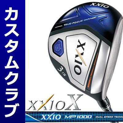 【メーカーカスタム】DUNLOP(ダンロップ) XXIO X -ゼクシオ テン- フェアウェイウッド(ネイビーヘッド) ゼクシオ MP1000 カーボンシャフト [カラー:ネイビー]