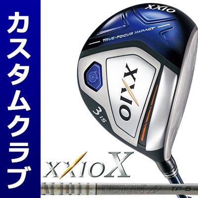 【メーカーカスタム】DUNLOP(ダンロップ) XXIO X -ゼクシオ テン- フェアウェイウッド(ネイビーヘッド) TourAD TP カーボンシャフト