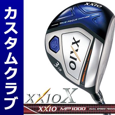 【メーカーカスタム】DUNLOP(ダンロップ) XXIO X -ゼクシオ テン- フェアウェイウッド(ネイビーヘッド) ゼクシオ MP1000 カーボンシャフト [カラー:レッド]
