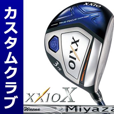 【メーカーカスタム】DUNLOP(ダンロップ) XXIO X -ゼクシオ テン- フェアウェイウッド (ネイビーヘッド) Miyazaki Waena カーボンシャフト